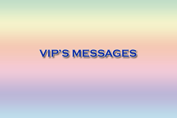 vip messages